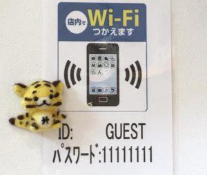 福岡の質屋ハルマチ原町質店(はるまちしちてん)