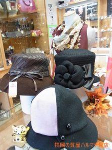この秋オススメの帽子