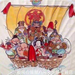 福岡の質屋ハルマチ原町質店の七福神