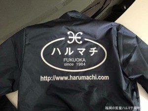 福岡の質屋ハルマチ原町質店(はるまちしちてん)のハルジャン
