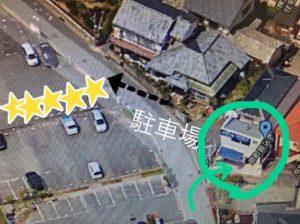 福岡の質屋ハルマチ原町質店の駐車場の場所