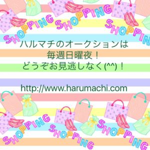 福岡の質屋ハルマチ原町質店コラージュ