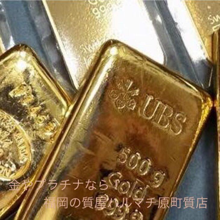 金やプラチナの買取も福岡の質屋ハルマチ原町質店