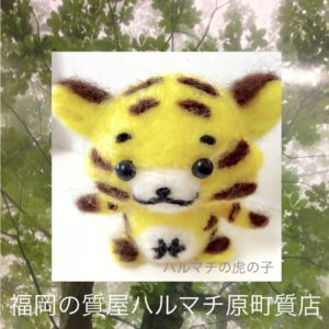 福岡の質屋ハルマチ原町質店 (102)