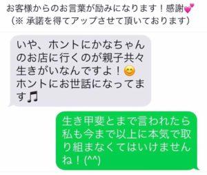 福岡の質屋ハルマチ原町質店 (33)