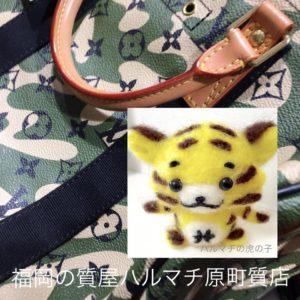 福岡の質屋ハルマチ原町質店 (69)