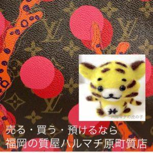 福岡の質屋ハルマチ原町質店 (75)