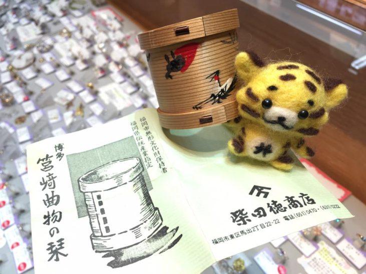 福岡の質屋ハルマチ原町質店 (57)