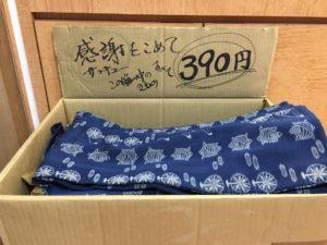 着物も福岡の質屋ハルマチ原町質店