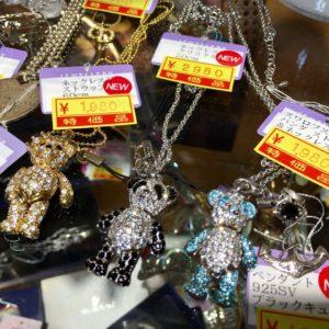 福岡の質屋ハルマチ原町質店 パンダ