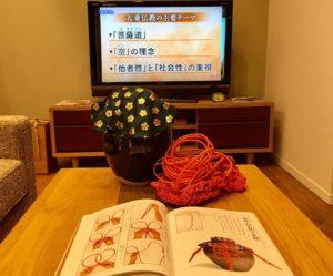 茶道具も福岡の質屋ハルマチ原町質店