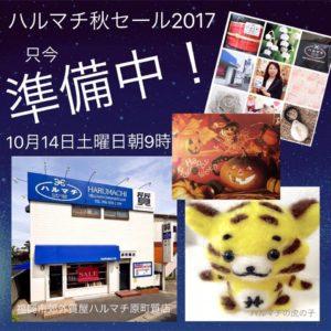 福岡の質屋ハルマチ原町質店 (12)