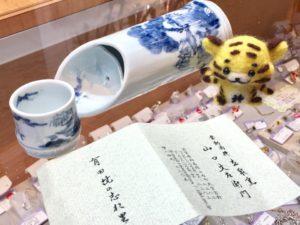 福岡の質屋ハルマチ原町質店 (25)