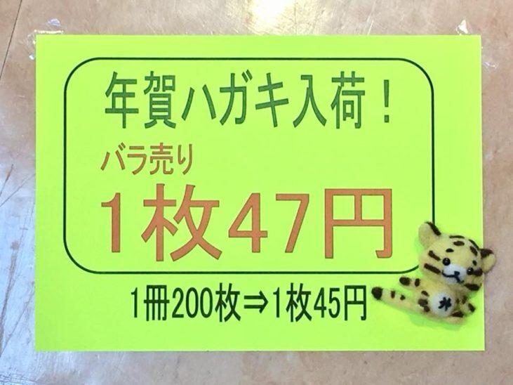 福岡の質屋ハルマチ原町質店 (44)