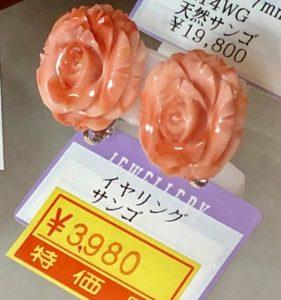福岡の質屋ハルマチ原町質店 (58)