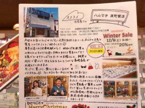 福岡のおすすめの質屋ハルマチ原町質店