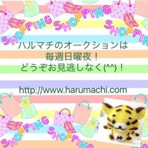福岡の質屋ハルマチ原町質店 (119)