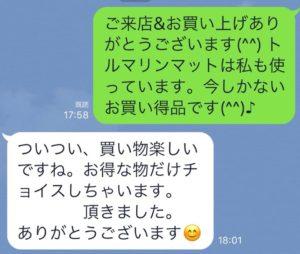 福岡の質屋ハルマチ原町質店 お客様のお声