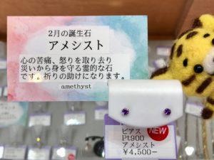 福岡の質屋ハルマチ原町質店