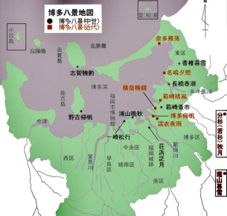 博多八景(福岡市博物館資料)