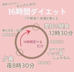 じょかなん春待ち堂 福岡の質屋ハルマチ原町質店112
