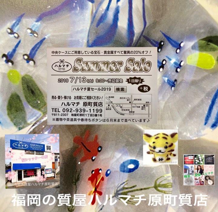 福岡の質屋ハルマチ原町質店18