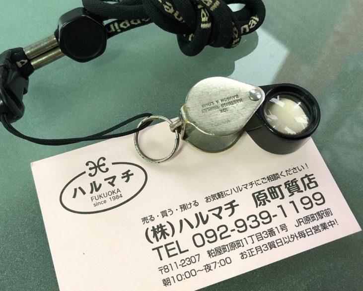 福岡の質屋ハルマチ原町質店 (65)