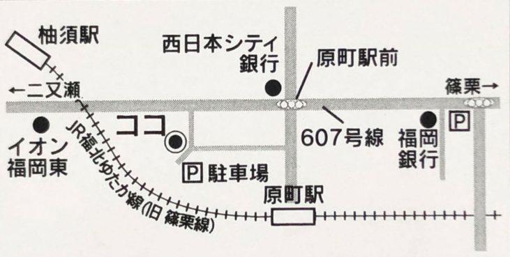 福岡の質屋ハルマチ原町質店の場所