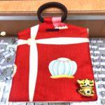 本日のお勧めはブルガリのスカーフ柄バッグです♪福岡の質屋ハルマチ原町質店