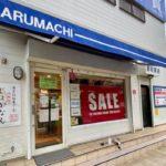 本日の18金買取価格4,770円プラチナ850買取価格3,594円福岡の質屋ハルマチ質店