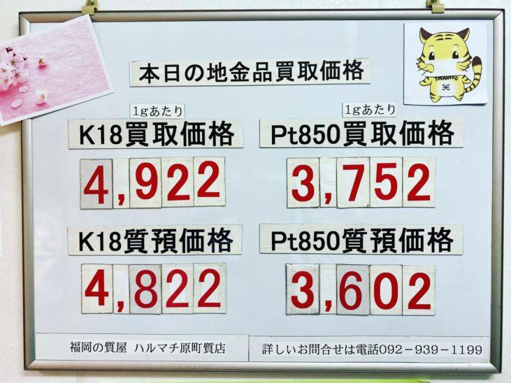 福岡の質屋ハルマチ原町質店3